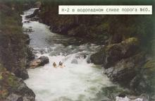 K-2 в пороге N60