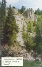Шавлинское ущелье